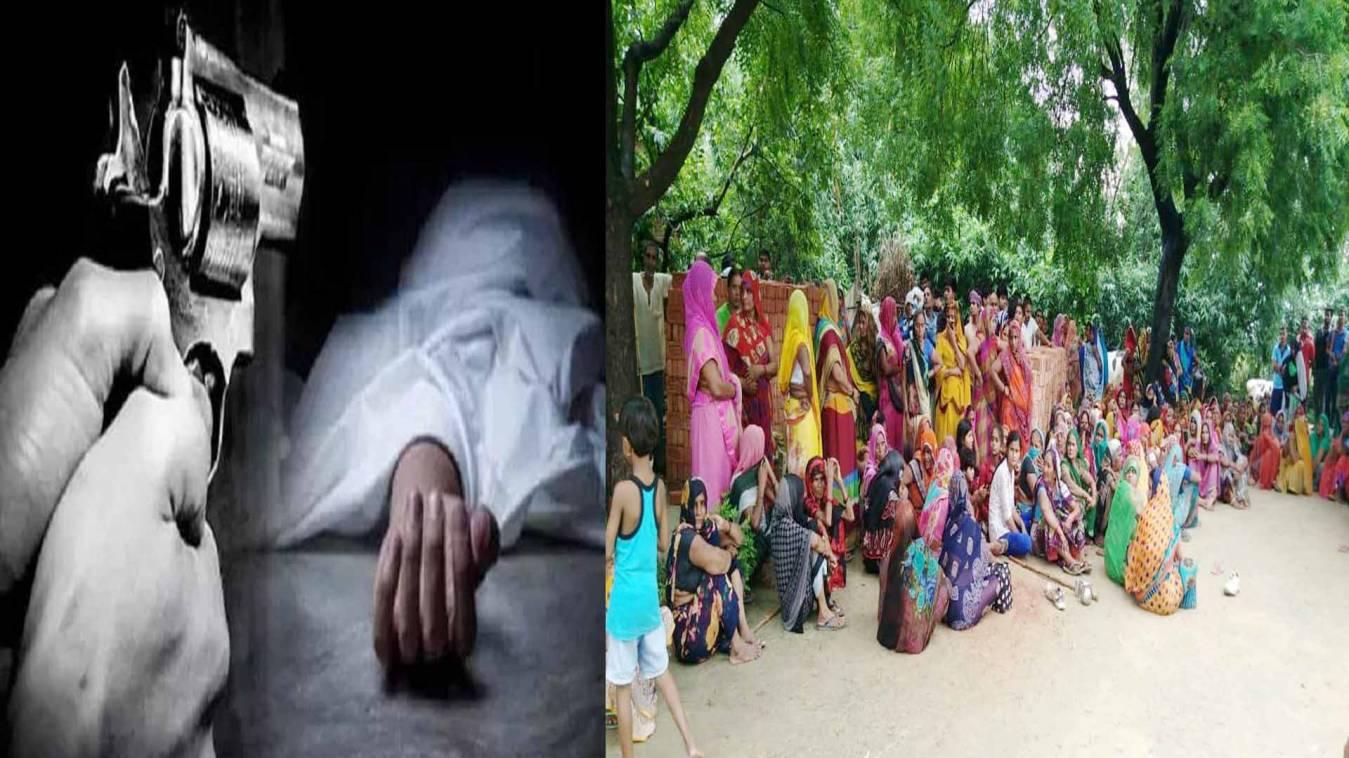 वाराणसी: घर के बाहर सो रही महिला की गोली मारकर हत्या, दो हत्याओं से पुलिसिया कार्यशैली पर उठे सवाल