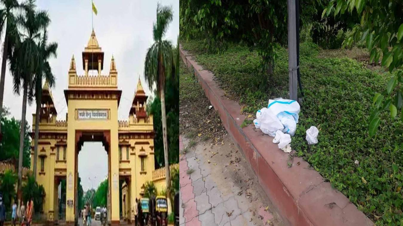 वाराणसी: बीएचयू ट्रामा सेंटर के पीछे खुले में फेंका गया यूज्ड पीपीई किट, चिकित्सकों की भारी चूक आई सामने