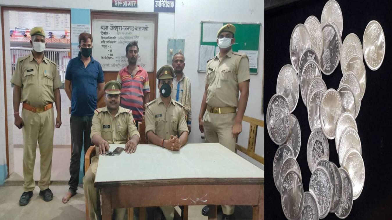 वाराणसी: नकली चांदी का सिक्का बेच बना रहे थे ठगी का शिकार, पुलिस ने धर दबोचा