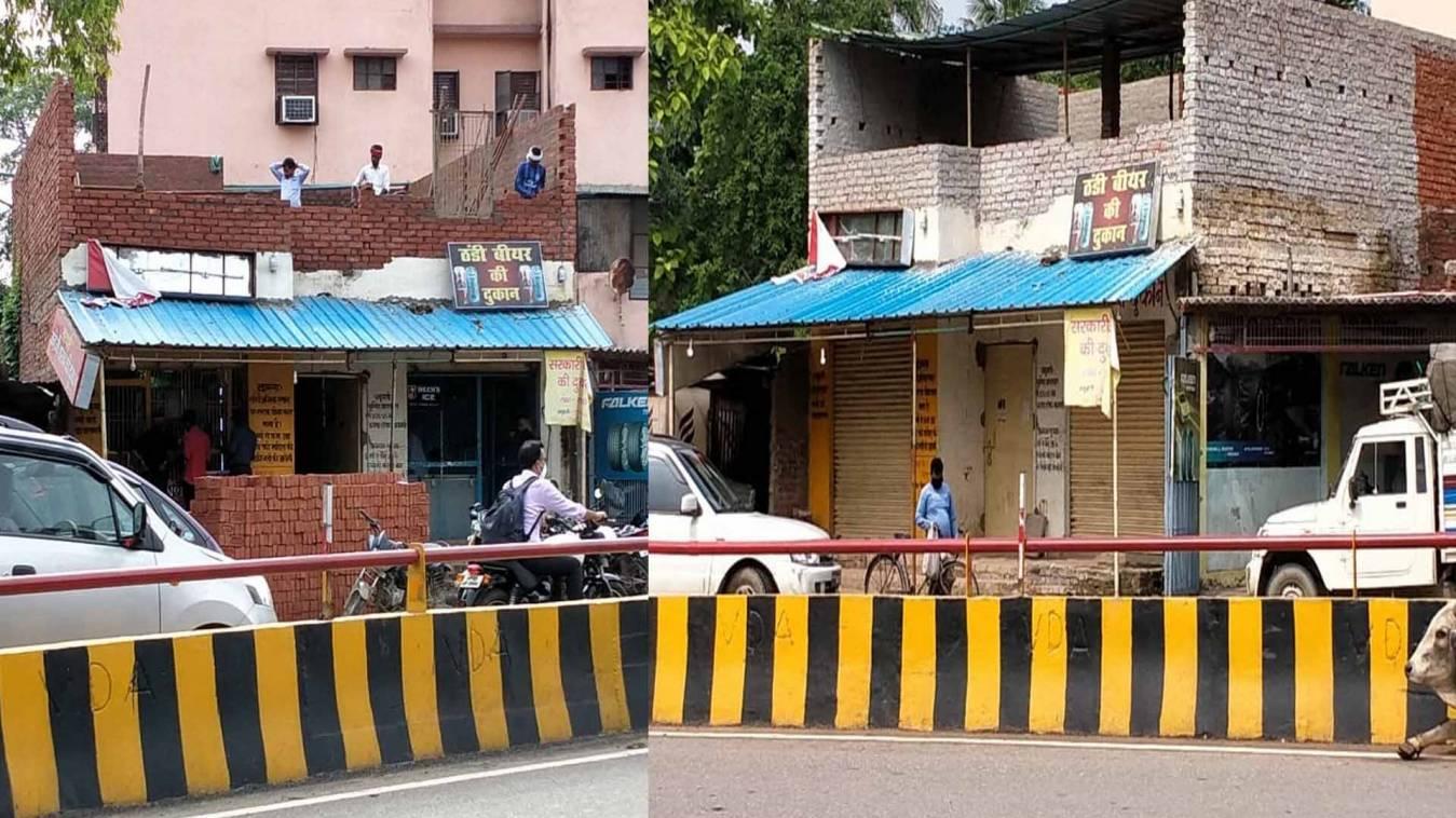 वाराणसी: वीडीए के भ्रष्टाचार का नया नमूना, अवैध निर्माण को सील करने के बजाय मरवा रहा चूना