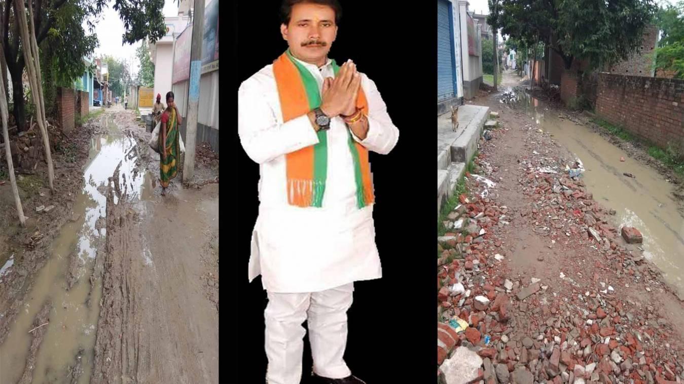 वाराणसी: अपनी बदहाली से कराह रहा कैबिनेट मंत्री अनिल राजभर का क्षेत्र, नहीं सुनता कोई जनता का दर्द