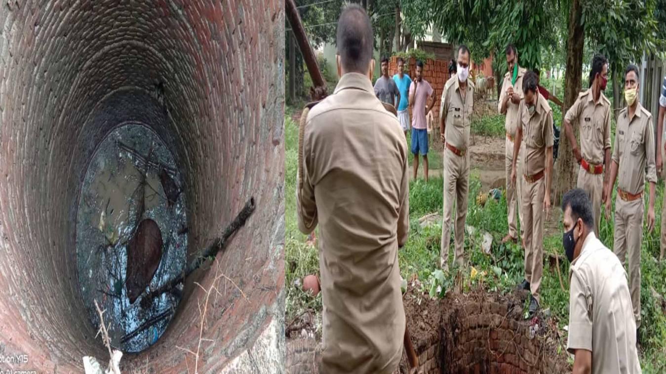 वाराणसी: कुंए में गिरी गाय, काफी मशक्कत के बाद फायर ब्रिगेड और पुलिस के जवानों ने निकाला