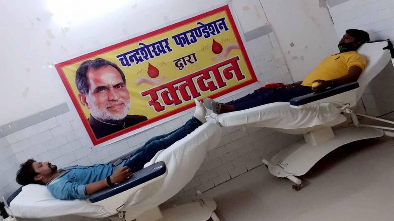 वाराणसी: पूर्व पीएम चंद्रशेखर सिंह की स्मृति में लगाया रक्तदान शिविर