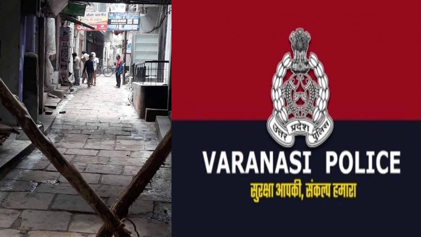 वाराणसी: रामनगर के हॉटस्पॉट क्षेत्र में पुलिस की लापरवाही, लोगों संग चाय पीते दिखे पुलिसकर्मी