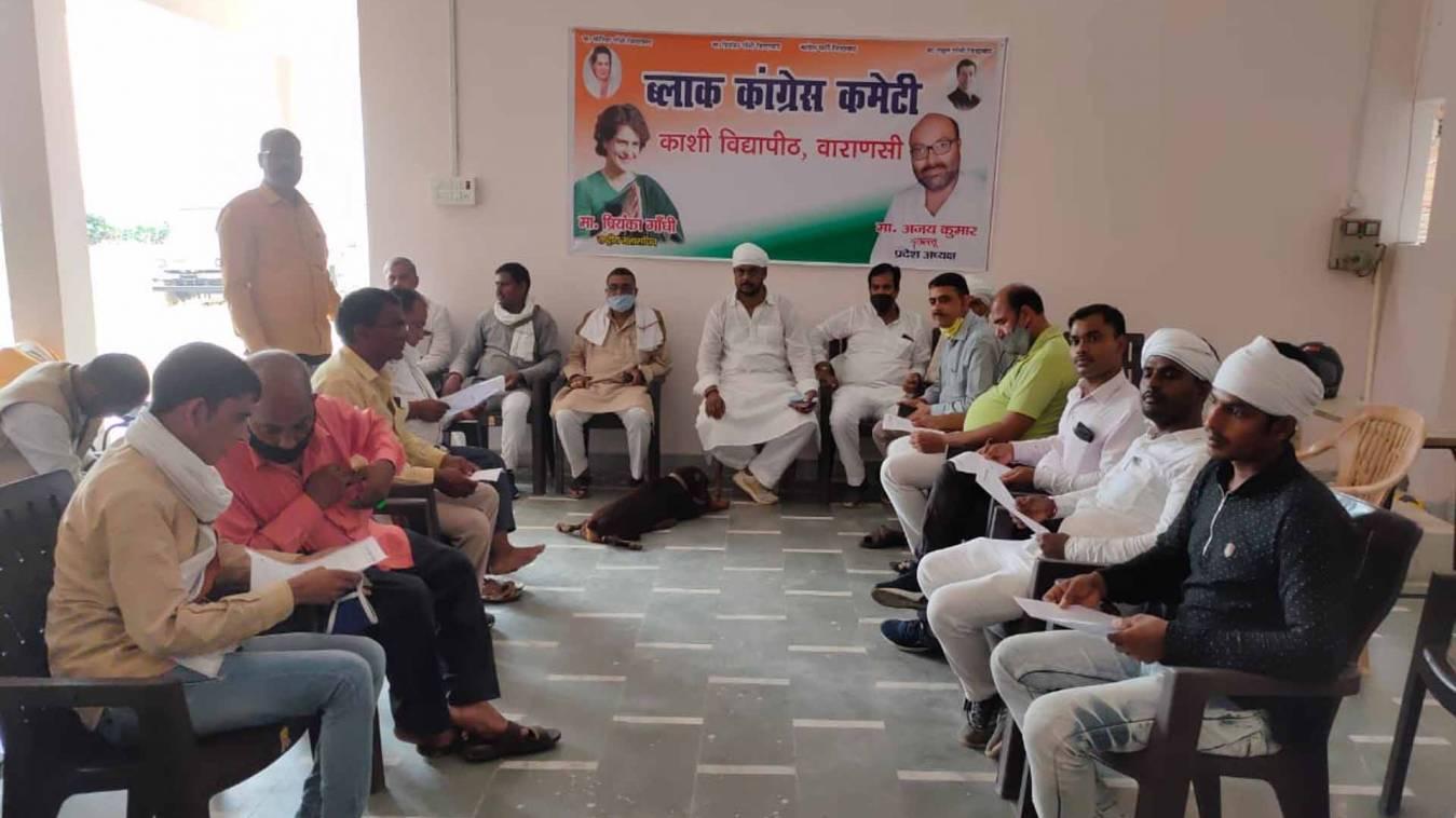 वाराणसी: जमीन पर मजबूत बनने की ओर बढ़ी कांग्रेस, करेगी जिले में न्याय पंचायत कमेटियों का गठन