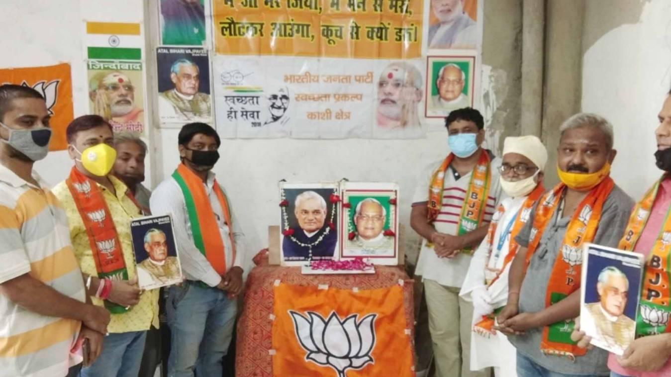 वाराणसी: दूसरी पुण्यतिथि पर याद किये गये भारत रत्न अटल बिहारी वाजपेयी