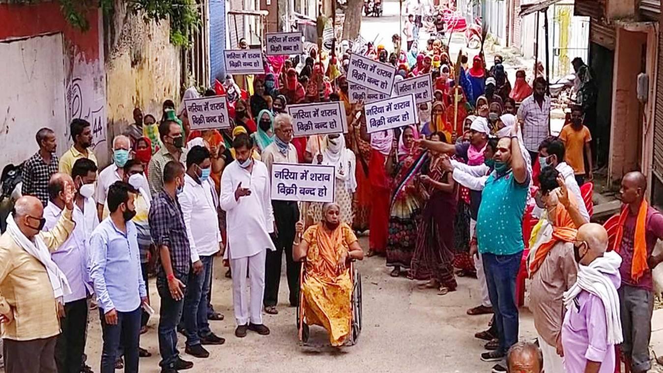 वाराणसी: शराबबंदी के लिए निकाली जन जागरूकता रैली, मांगा समर्थन