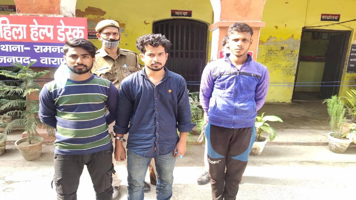 रामनगर चौक के समीप हत्यारबंद बदमाशों को किया पुलिस ने गिरफ्तार, असलहा, कारतूस भी हुआ बरामद