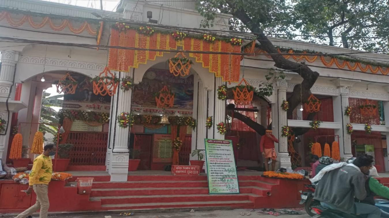 पांडेपुर चौराहा स्तिथहनुमान मंदिर में भगवान का भव्य सिंगार