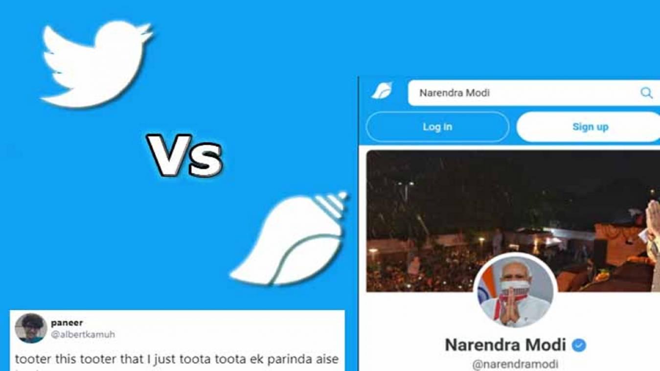 ट्विटर का देसी वर्जन टूटर,  मेड इन इंडिया के तहत भारतीय सोशल मीडिया प्लेटफार्म विकल्प