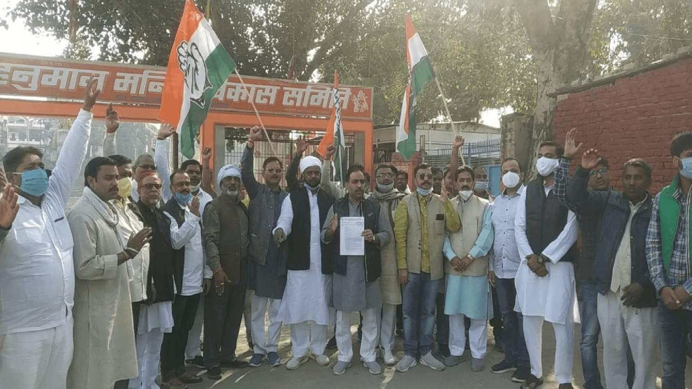 किसानो के साथ हो रहे अत्याचार के विरोध में उतरे कांग्रेस कार्यकर्ता, सौपा ज्ञापन