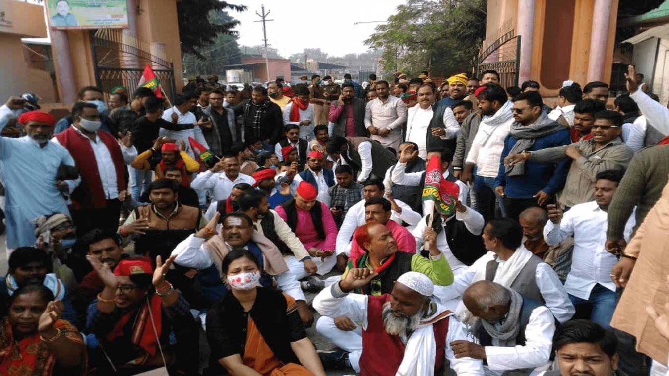 सपा कार्यकर्ताओं ने एमएलसीशिक्षक और स्नातक निर्वाचनमें धांधली को लेकर किया प्रदर्शन