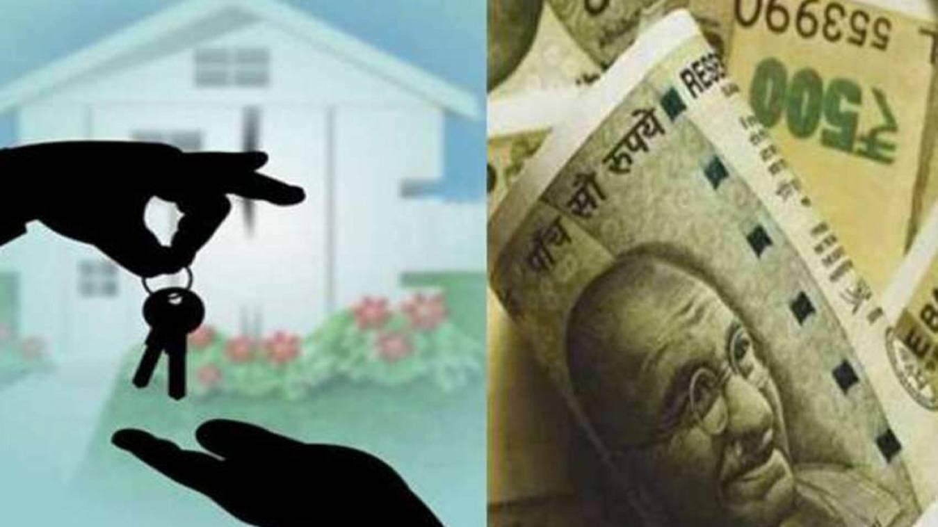 सरकार यूपी में लाएगी मकान मालिक-किरायेदारों के लिए कानून, 20 तक मांगे जनता से सुझाव