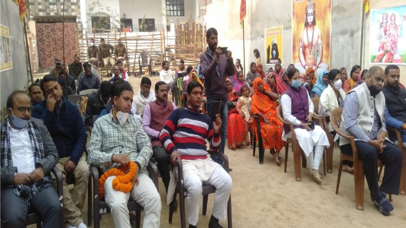 रामपंथ श्री राम आश्रम की ओर से पहली कार्य योजना कार्यक्रम का आयोजन एवं छुआछूत मुक्त समरस भारत पुस्तक का हुआ लोकार्पण