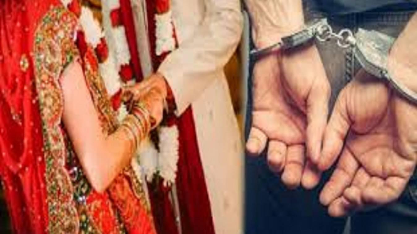 पीसीएस अधिकारी शादी के अगले दिन रेप केस आरोप में गिरफ्तार