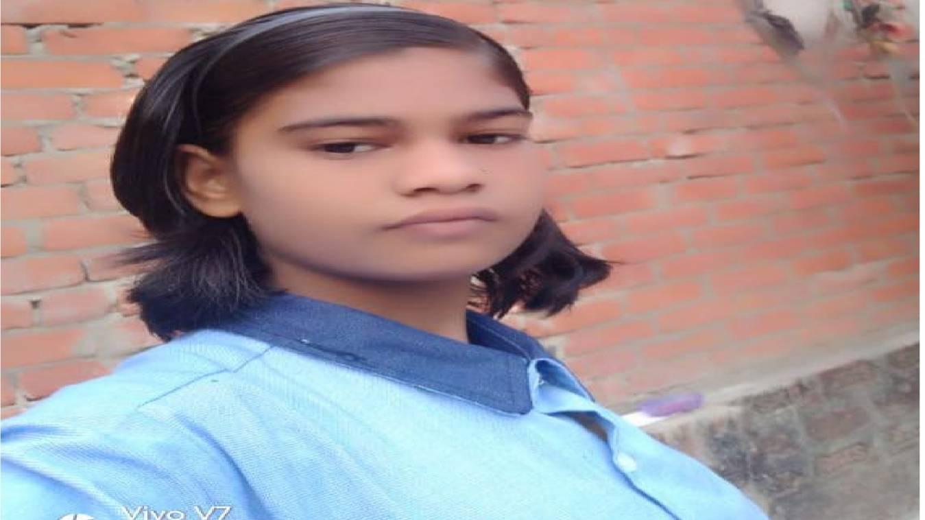 वाराणसी में एक 14 वर्षीय की बच्ची हुई गायब