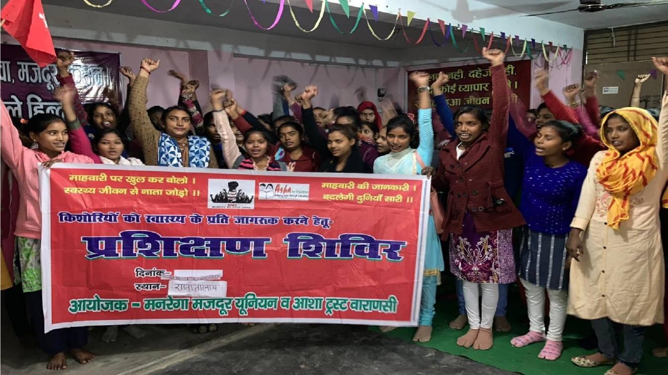 स्वास्थ्य के प्रति किशोरियों को किया गया जागरूक ,लगाया गया एकदिवसीय प्रशिक्षण शिविर