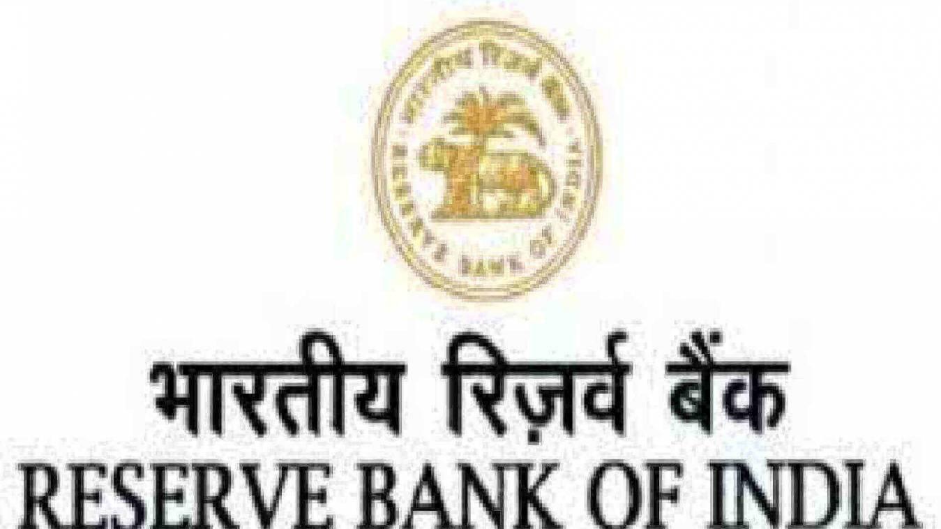 RBI  ने जारी की नए साल पर गाइडलाइन्स , जनवरी में 9 दिन बंद रहेंगे बैंक