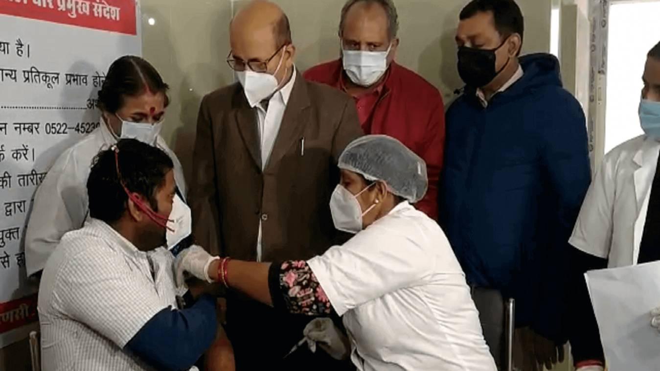 जनपद में शुरू हुआ कोविड वैक्सीनेशन का ड्राई रन
