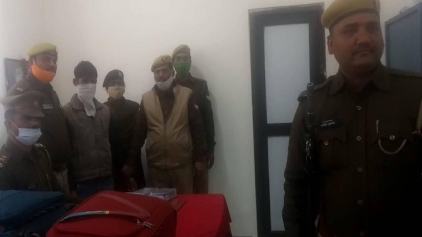 जीआरपी पुलिस को मिली बड़ी सफलता, ₹400000 के माल के साथ शातिर चोर को किया गया  गिरफ्तार