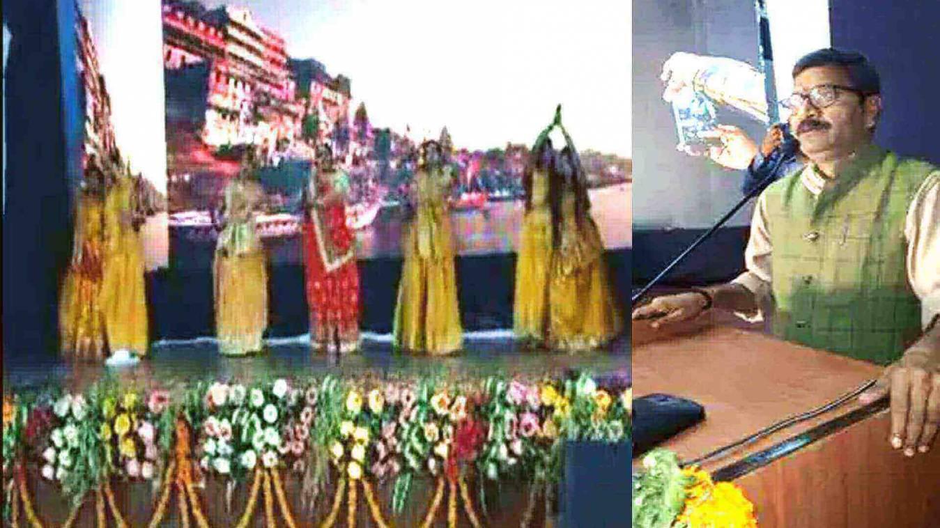 काशी विद्यापीठ में खुलेगी, भारतेंदु नाट्य अकादमी की शाखा