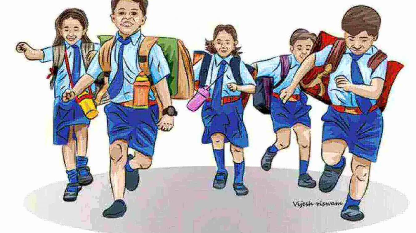 11 महीने बाद स्कूल खुलने पर  बच्चों के चेहरे पर दिखी रौनक