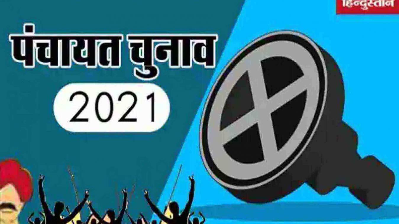 पंचयात चुनाव से पहले पुलिस ने शुरू की तैयारियां, माफियाओं पर कसी जाएगी नकेल