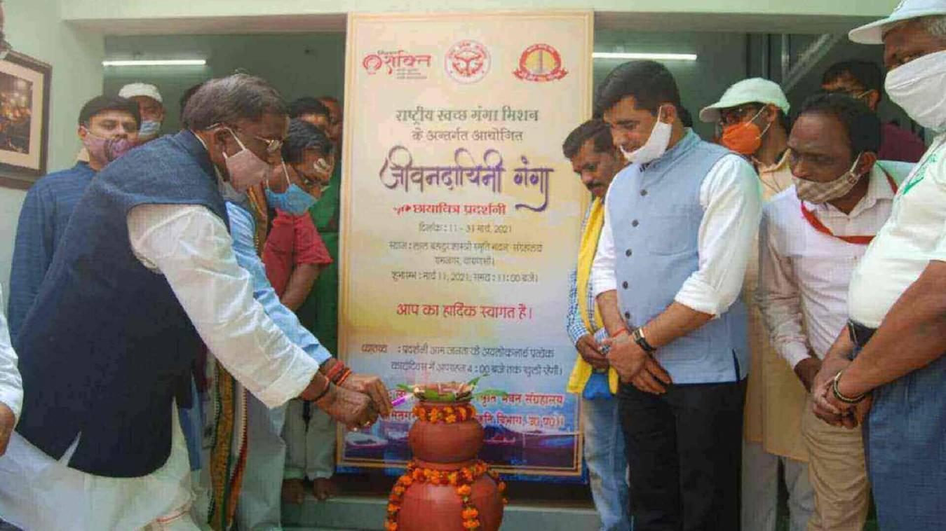रामनगर में लगी 'जीवनदायिनी गंगा' प्रदर्शनी