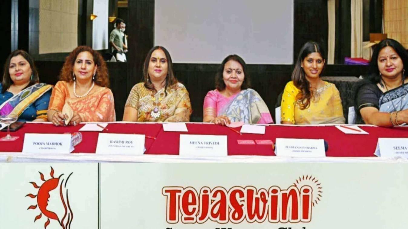 """""""तेजस्विनी"""" बनाएगी महिलाओं को स्ट्रांग, मनोरंजन के साथ कराएगी रोजगार उपलब्ध"""
