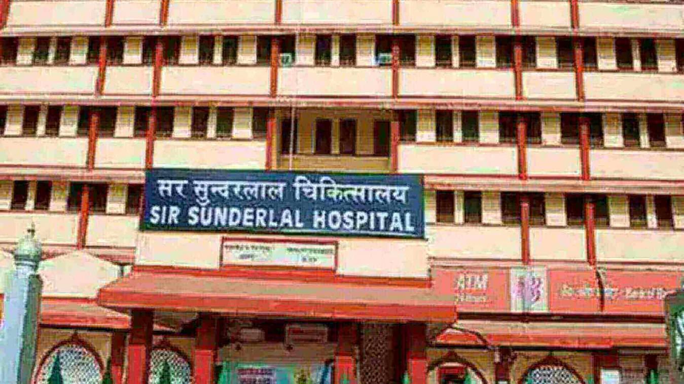 BHU के सर सुंदरलाल हॉस्पिटल में बड़ी लापरवाही आयी सामने
