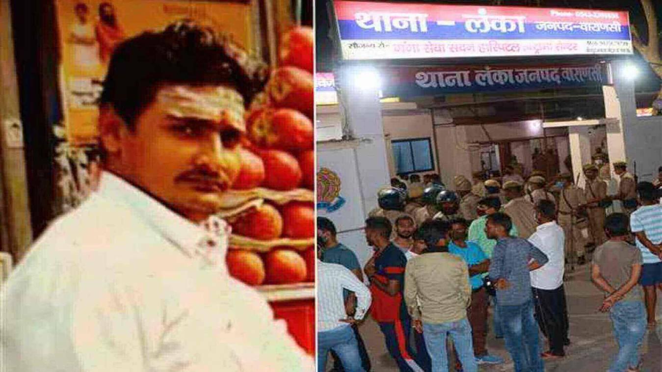 बीएचयू के छात्रों का आतंक, फल विक्रेता को चाकुओं से गोदा