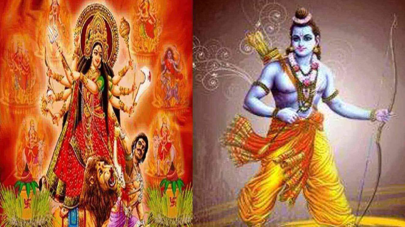 नवरात्र की नवमी पर पूजे गए मर्यादा पुरुषोत्तम और मां सिद्धिदात्री