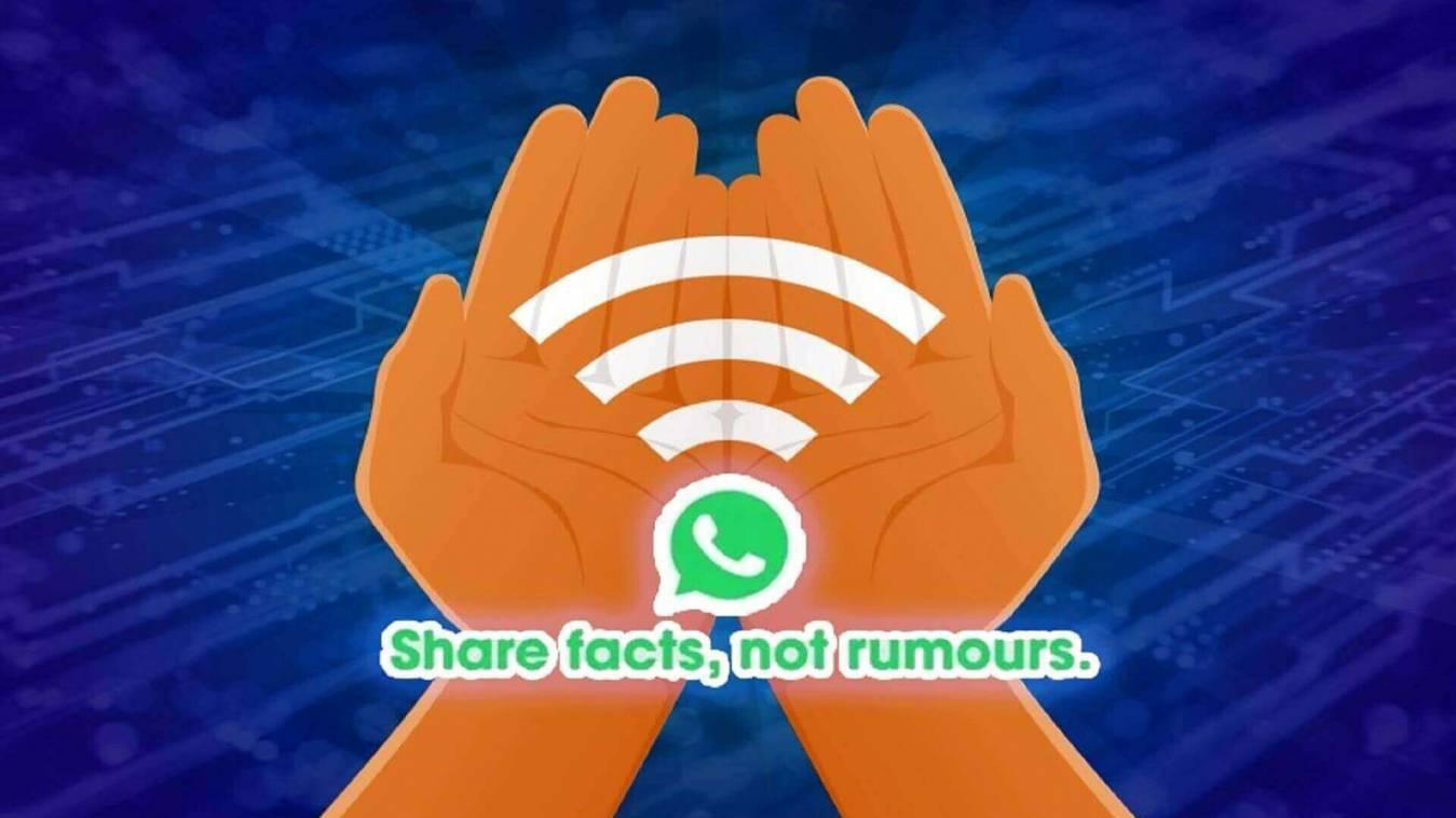 Whatsapp पर 3 महीने फ्री मिलेगा Internet, जानिए!