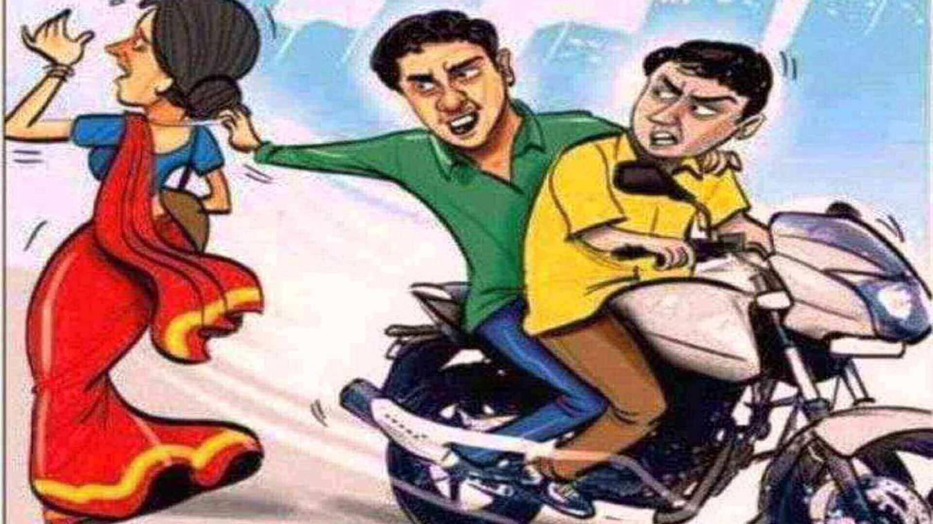 बाइक सवार बदमाशों ने दिया घटना को अंजाम, गहने और मोबाइल लेकर फरार