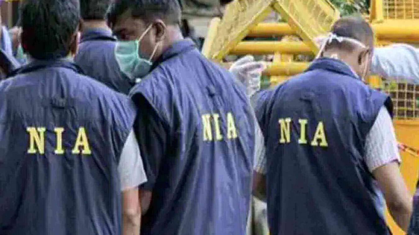 पाक के इशारे पर भारत विरोधी साजिश रचने वाले 7 आतंकवादियों के खिलाफ NIA ने की दायर चार्जशीट