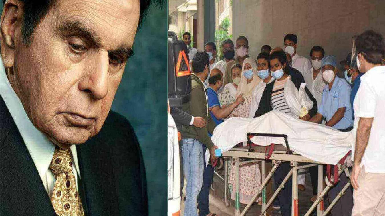 राजकीय सम्मान के साथ होगा दिलीप साहब का अंतिम संस्कार