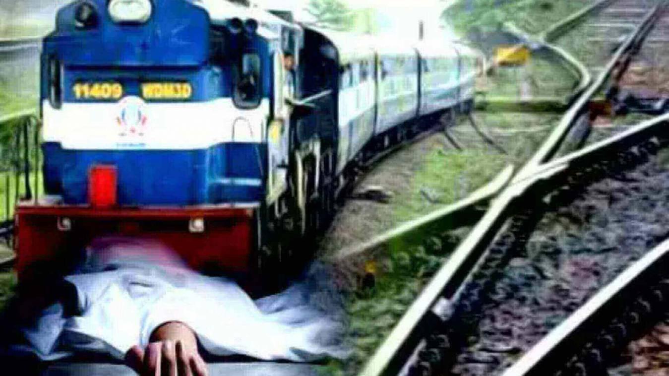ट्रेन पकड़ने की जल्दबाजी में यात्री की गई जान