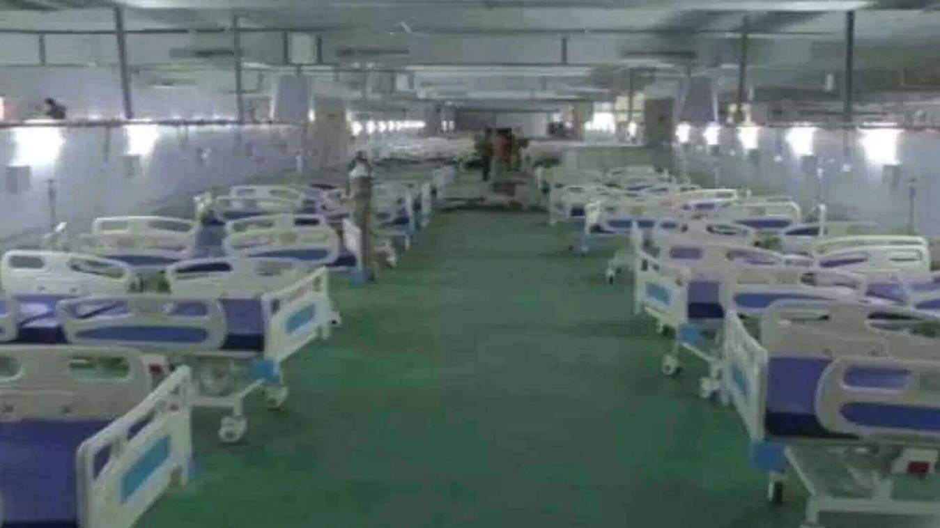 ठप पड़ा BHU का कोविड अस्पताल