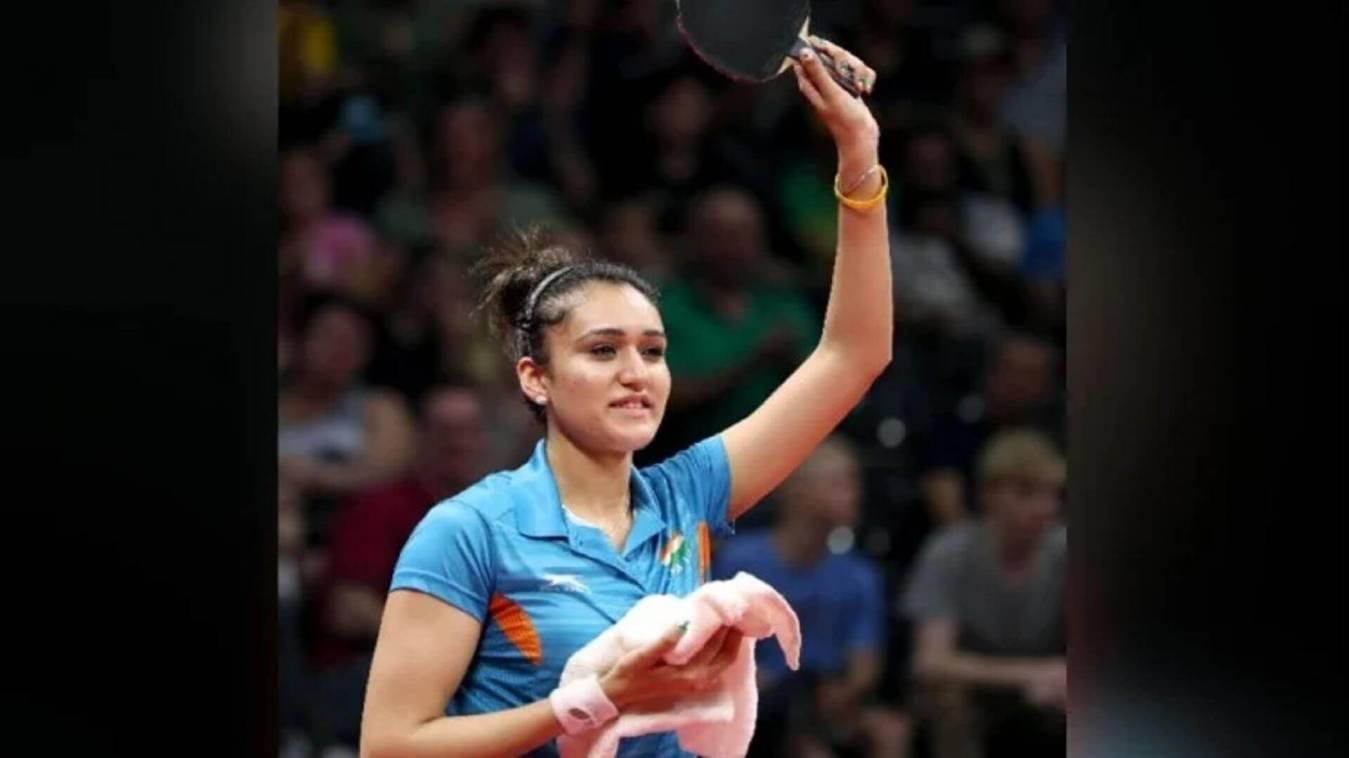 Tokyo Olympics: टेबल टेनिस में तीसरे दौर में पहुंची मनिका बत्रा