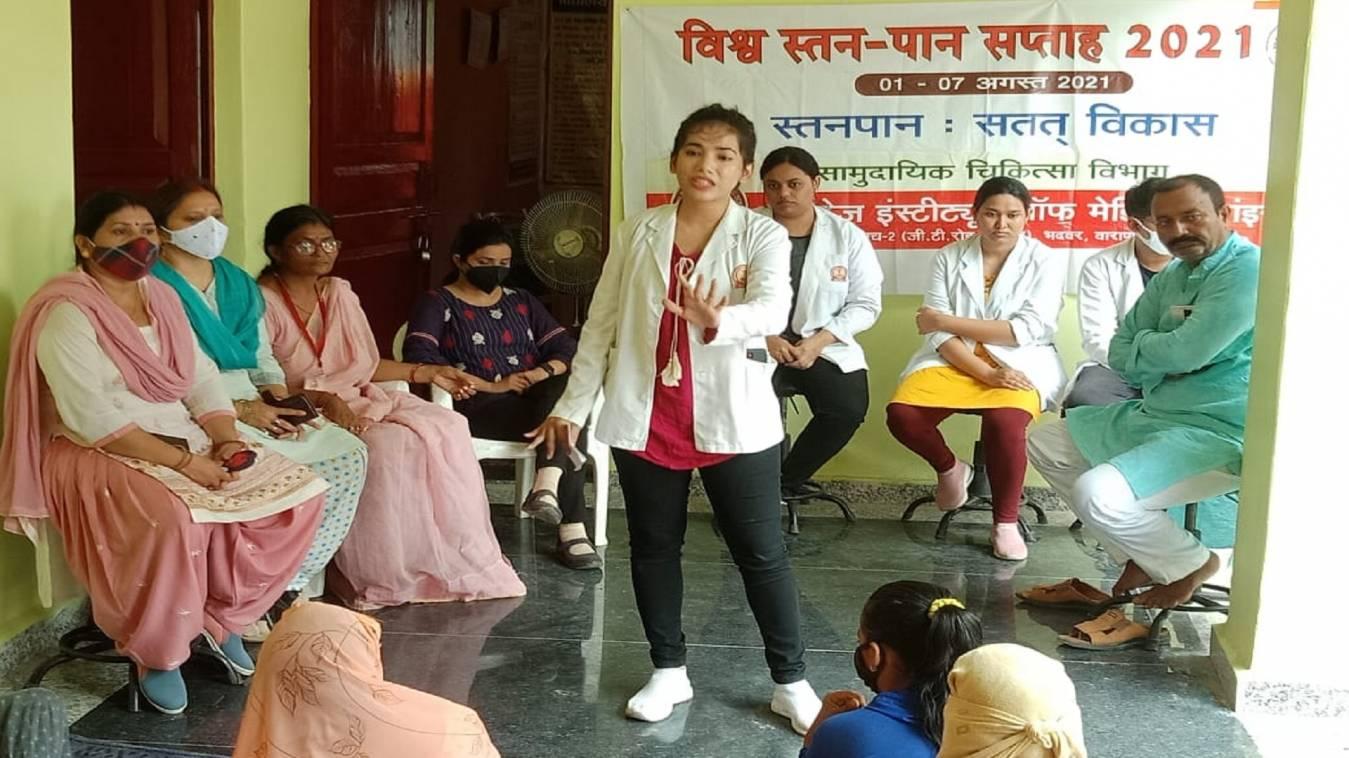 जागरूकता अभियान के तहत महिलाओं को किया जागरूक