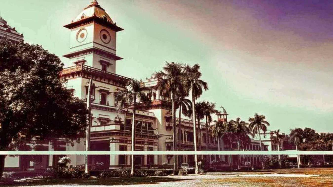IIT BHU की नई पहल, मेटलर्जी विभाग में शुरू होगा इंडोमेंट अवार्ड