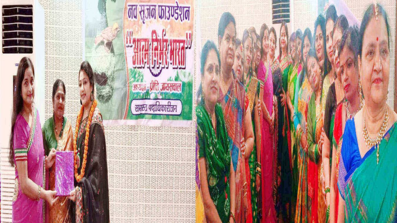 महिला हरितालिका तीज व कजरी उत्सव,हिंदू संस्कृति महोत्सव का आयोजन