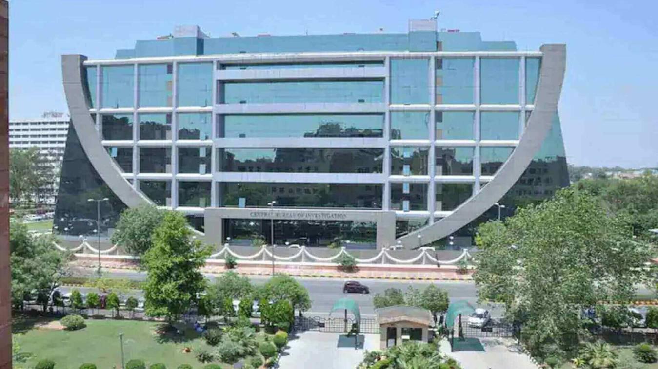 CBI बिल्डिंग में लगी आग, अधिकारियों और कर्मचारियों को सुरक्षित निकाला गया बाहर