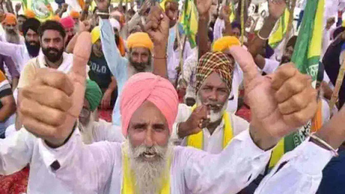 किसान संगठन ने 27 सितंबर को कैसे करना है भारत बंद जारी की गाइडलाइन