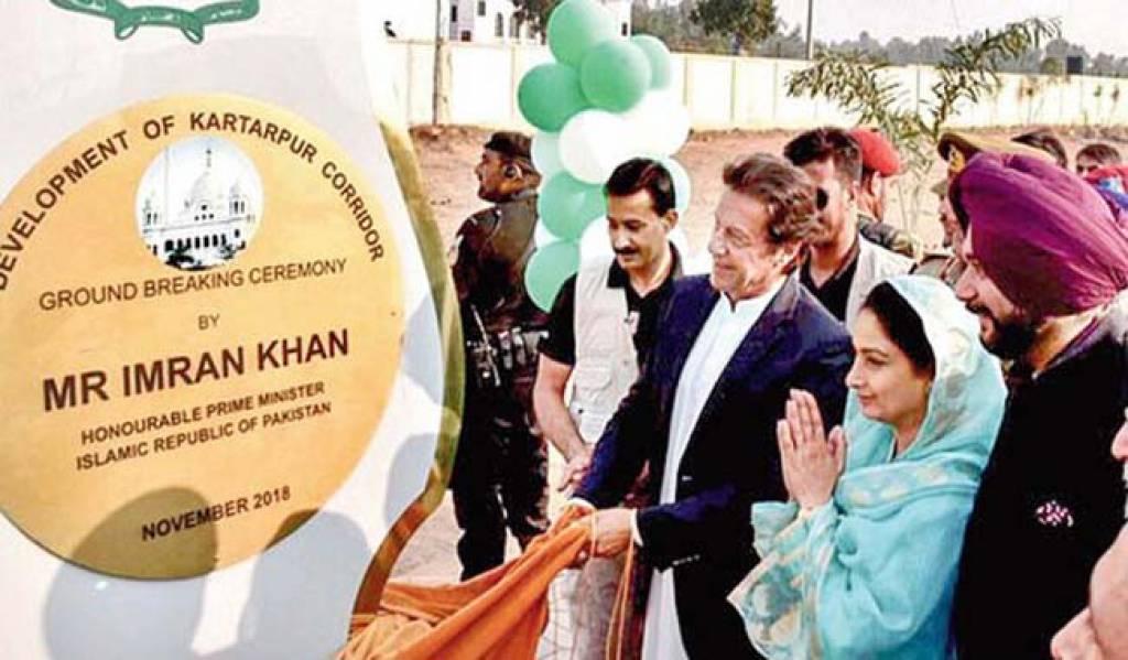 करतारपुर गलियारा सेवा शुल्क से करोड़ीमल बनेगा पाकिस्तान