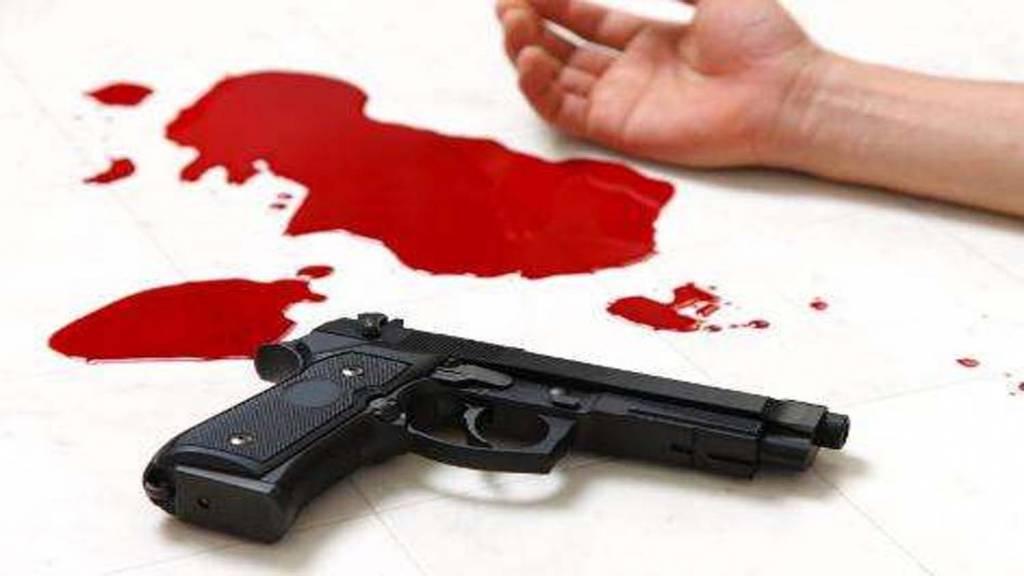 बेटे और ससुर को गोली मारकर युवक ने भी कर लिया सुसाइड, पत्नी से चल रहा था विवाद