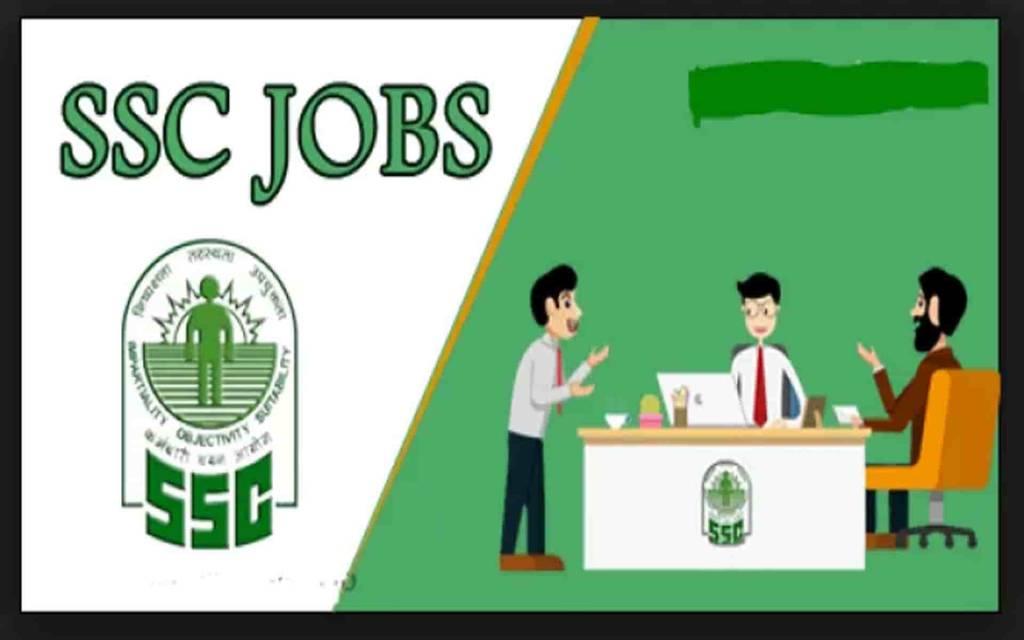 एसएससी में 1 लाख से अधिक नौकरियों के लिए आवेदन प्रक्रिया शुरू