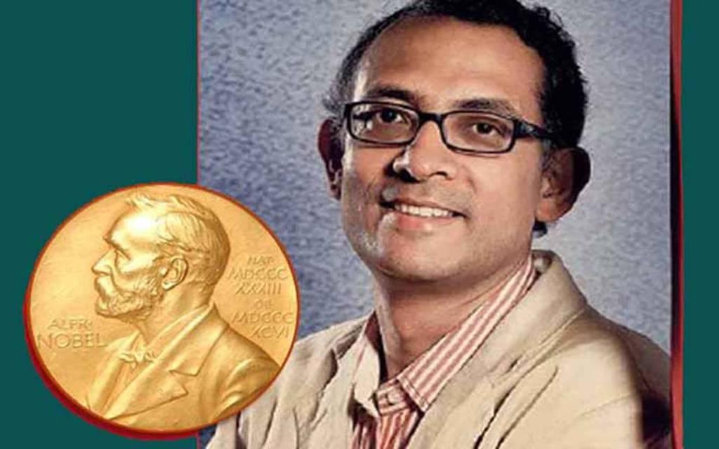 भारत में रहकर मैं कभी नहीं जीत पाता नोबेल पुरस्कार: अर्थशास्त्री बनर्जी, जानें और क्या कहा नोबेल विजेता ने