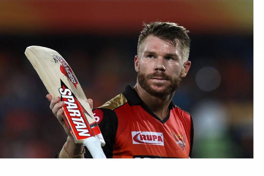 IPL: सनराइजर्स हैदराबाद ने डेविड वार्नर को बनाया अपना कप्तान