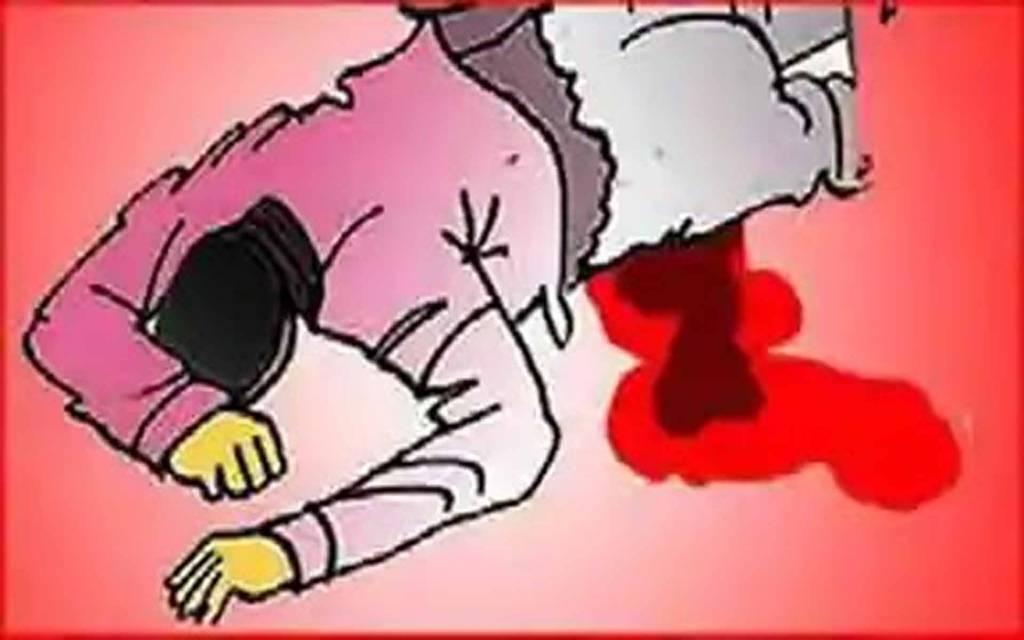 दांत गड़ा कर पहले गर्दन और फिर काटा पिता का गुप्तांग, घटना की जानकर पुलिस भी हुई हैरान